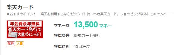 15111603
