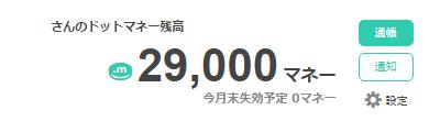 16022602