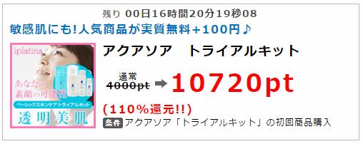 16032901