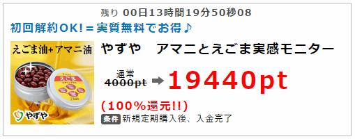 16080601