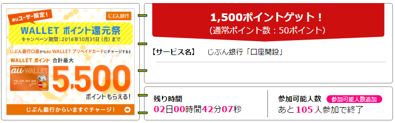 16090301