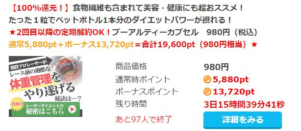 16090505