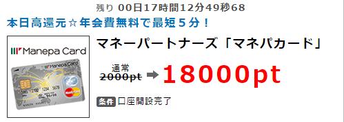 16101201