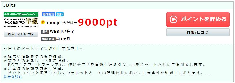 16110302