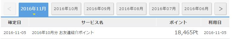 16110502