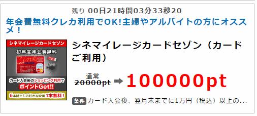161123003