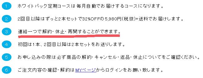 161123004