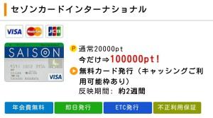 Screenshot_2015-06-10-07-39-53~2
