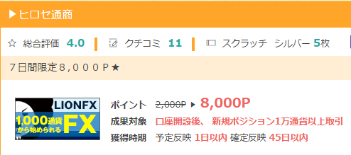 15070603