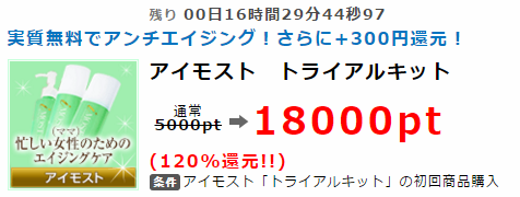 15120301