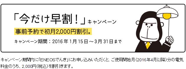 16012709