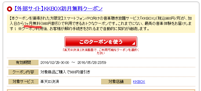 16030404
