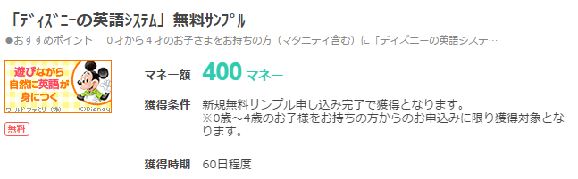 16030604