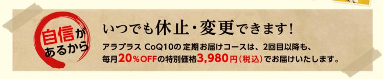 16040306
