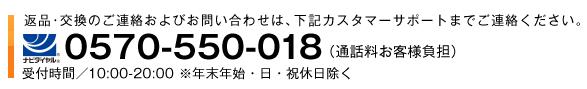 16050712