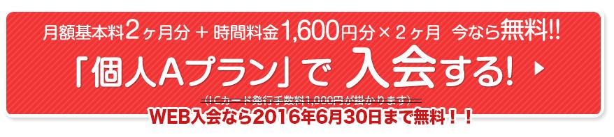 16060605