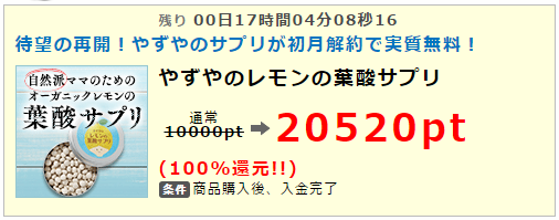 16092603