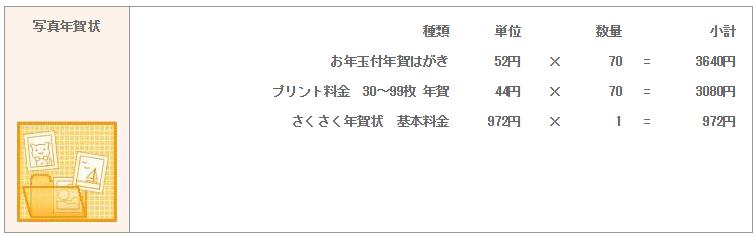 15120602 - コピー