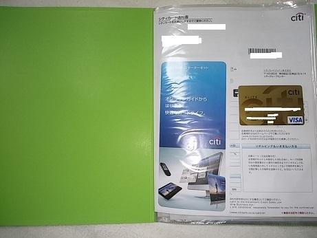 CAM001152.jpg