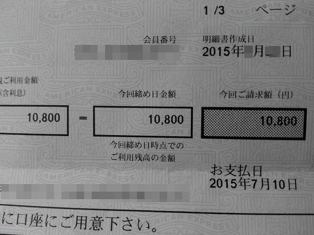 IMG_20150628_104741