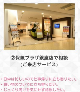 IMG_20151121_104459