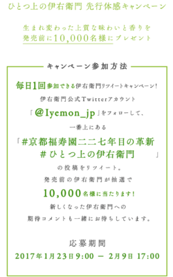 IMG_20170126_171009