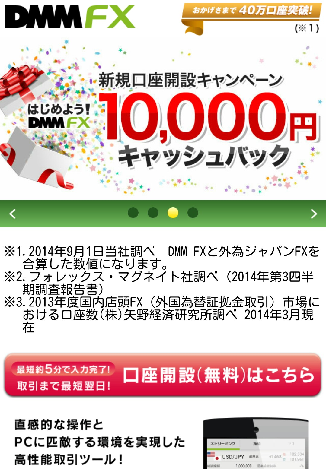 Screenshot_2014-12-28-09-59-56~2