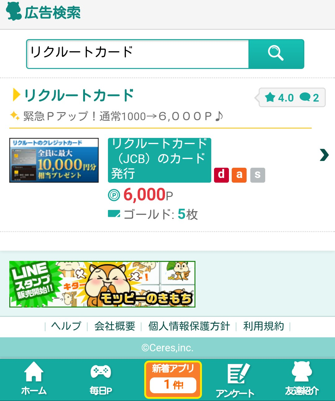 Screenshot_2015-02-03-01-13-53~2