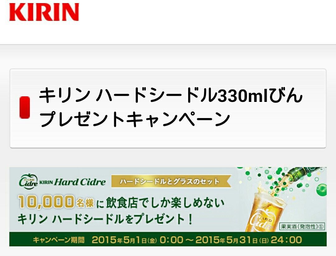 Screenshot_2015-05-04-13-58-14~2