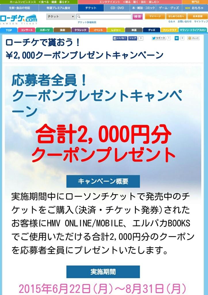 Screenshot_2015-07-22-08-21-10~2