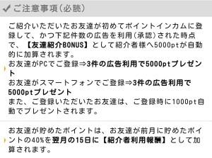 Screenshot_2016-03-29-08-33-46