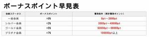 Screenshot_2016-04-11-09-46-06