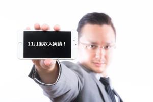 iPhone6の画面(横)を見せるエンジニア