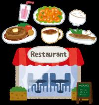 food_zei4_gaisyoku