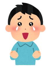 pose_kandou_man